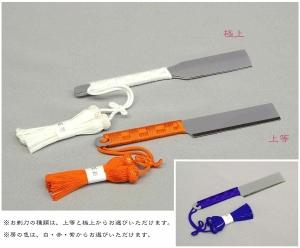 Sakushima-2_20200727125401